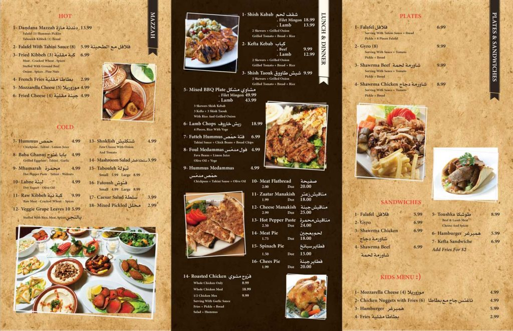 The back side design of Dandana restaurant menu